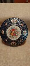 Vtg Holland Biscuit or Candy Tin Cameo Floral Design
