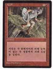 TOP  Earthquake / Erdbeben  - 4th EDITION blackborder -  korean (near-mint)