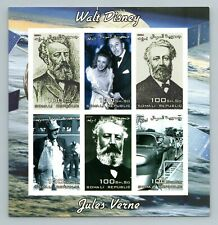Somali Republic Walt Disney, Jules Verne MNH Imperf M/S Sheet #M369