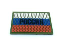Russia Russian Россия Mesh Crest Flag Airsoft Paintball PVC Morale Team Patch