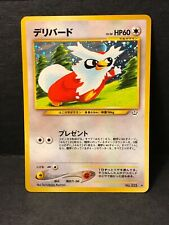 Japanese Delibird No.225 NM Holo Rare Vintage Pokémon Card. Fast Shipping!