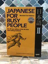 Japanese for Busy People: Japanese for Busy People Vol. 2 by AJALT (2011,...