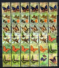 MALAYSIA 1970 BUTTERFLIES DEFINITIVE COMPLETE SET USED STAMPS + SHADES