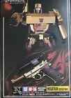 Transformers MP-5G Megatron Gold Version