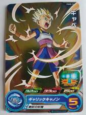 Carte Dragon Ball Z DBZ Super Dragon Ball Heroes Ultimate Booster Pack #PUMS-15