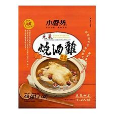Tomax Chinese Herbal Mix For Stewing Chicken 50g