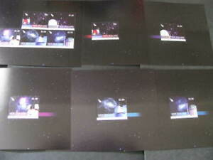 New Zealand Stamp Southern Skies Set of 6 Booklet Panes Unused Lot 22
