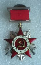 WW2 USSR Soviet Russian Military Collection Order of the Patriotic War 2nd 1942
