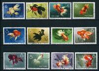 Volksrepublik China MiNr. 534-45 gestempelt Goldfische (Fis452