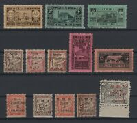 G139094/ FRENCH SYRIA – POSTAGE DUE – YEARS 1920 - 1931 MINT MNH / MH