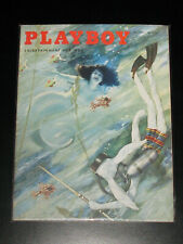 PLAYBOY magazine August 1955 **FINE/VERY FINE** New-Looking Collector Copy