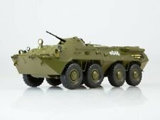 Scale model 1:43, BTR-80