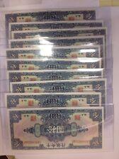 China Dollar 1928 UNC 10 Consecutive Notes