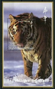 Niger Year of Tiger Stamps 1998 MNH Chinese Lunar New Year Tigers 1v M/S