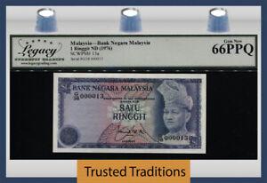 TT PK 13a ND MALAYSIA 1 RINGGIT RAHMAN 2 DIGIT S/N 000013 WHOA LCG 66 PPQ GEM!