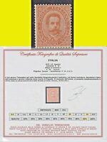 ITALY REGNO 1879 EFFIGE di UMBERTO I n.39 20c   MNH** CERT