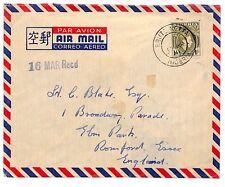 Q89 1951 Ebute Metta, Nigeria a Essex.