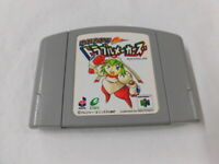 Y2375 Nintendo 64 Yuke yuke Troublemakers Japan N64