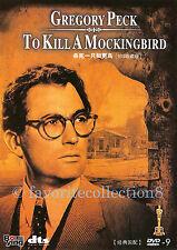 To Kill a Mockingbird (1962) - Gregory Peck, John Megna - DVD NEW