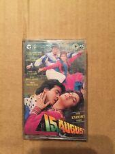 15th August - Rajan Arvind - Rare Bollywood Hindi Cassette - Tips 1st
