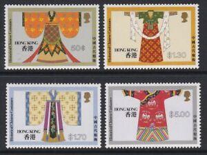 Hong Kong 1987 Chinese Costume stamp set