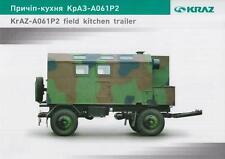 KRAZ A061P2 FIELD KITCHEN TRAILER 2015 UKRAINIAN ARMY MILITARY BROCHURE PROSPEKT