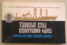 Advertising Booklet Black Sea Shipping Company Types dry-cargo ships Deck Plans