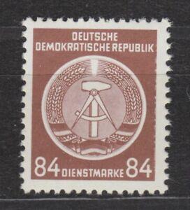 DDR Dienst A 17 X I: 84 Pf. Dienstmarke für Verwaltungspost, WZ X I, postfr.