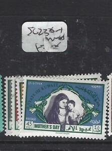 KUWAIT  (PP0205B)  NUBIA  SG 235-7   MOG