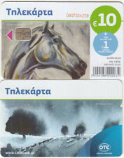 Greece phonecard Painting/Black Horse used