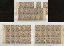 ERITREA 1922 ELEPHANT BENADIR of SOMALIA 2c on 1c MINT UM...50 stamps...Lot 4