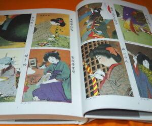 Miyatake Gaikotsu Kokkei Shinbun Bessatsu Ehagaki Sekai book from Japan #0925