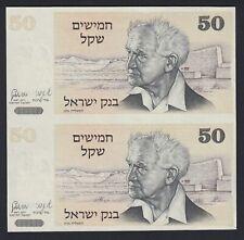 New listing Israel - 50 Sheqalim 1978 Fds Unc- (Sheet 2 Banknotes Together) B-07
