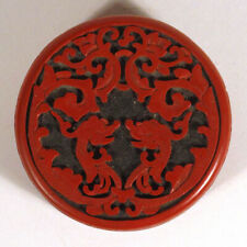 Vintage CHINESE RED CINNABAR Lacquer Jewelry Trinket Box DRAGONS Blue Enamel