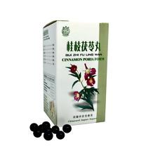 Gui Zhi Fu Ling Wan (Cinnamon Poria Form) TCM Kräuterformel 桂枝茯苓丸