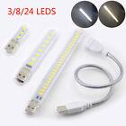 Mini LED Portable 3/8/24 LED USB Lighting Computer Mobile Power Lamp Night Ligh