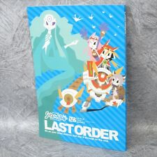 SOLATOROBO Fanbook 08 LAST ORDER Art Material Illustration Japan Book RARE *