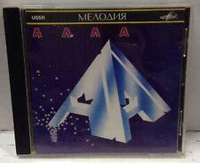 Anna=Alla USSR Import CD