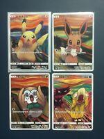 93.MUNCH SCREAM Pikachu Eevee Psyduck Rowlet 4Set Promo Japanese Pokemon Card NM