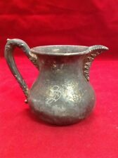 Exquisite Antique P.S. Co. Sterling Silver Creamer Y2 AM