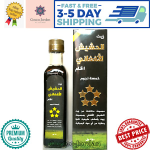 Afghan Hashish Oil 5 Stars hair Growth Oil Complete Set Of Natural زيت الحشيش
