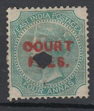 India Revenue Stamps Foreign Bill Court Fees 4a