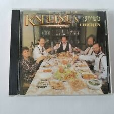 Kapelye's Chicken Shanachie CD 21007