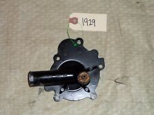Arctic Cat - 1995 ZR 580 EFI - Water Pump Cover Assembly - 1005-519