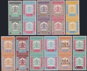 INDIA Jammu & Kashmir 1910s Telegraphs Set MNH Gummed Reproduction Stamp sv