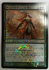 Magic the Gathering JSS Japanese Foil Elvish Champion Promo