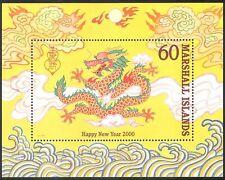 Marshall Islands 2000 YO Dragon/Greetings/Fortune/Lunar Zodiac 1v m/s ref:b9453