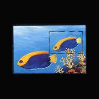 Tanzania, Sc #1495, MNH, 1996, S/S, Marine Life, Pygmy Angel fish, SID-A