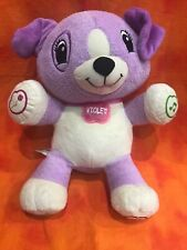 """LeapFrog My Pal Violet Interactive Learning Puppy 12"""""""