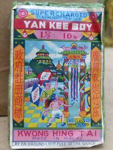 "Vintage Jumbo Firecracker Label Yan Kee Boy Kwong Hing Tai Made in Macau 11 1/2"""